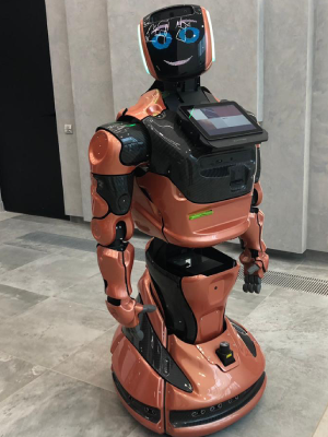 coldy gc has hired the first robot concierge